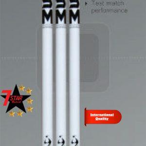 SM Pintu STUMPS - MCC PATTERN (SET OF 6 WITH BAILS)